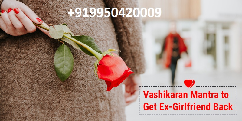Free Vashikaran Mantra Spell to Get Love Back in #3 hours