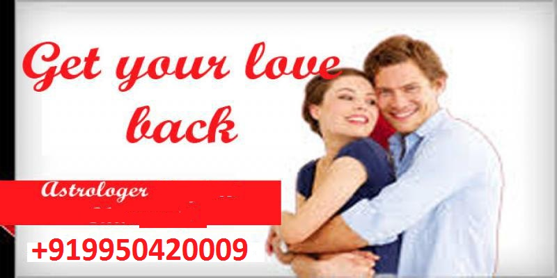 Get your love back by vashikaran mantra #2 days
