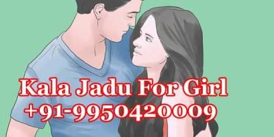Kala jadu for girl