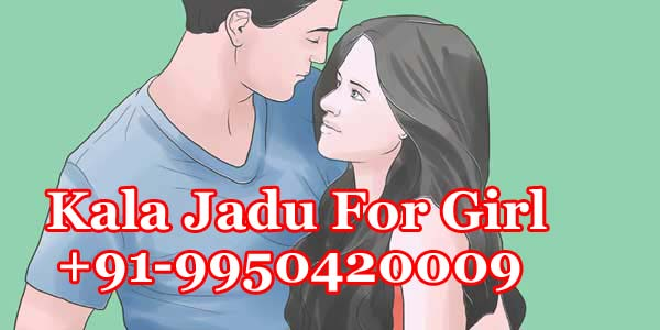 Kala jadu for girl