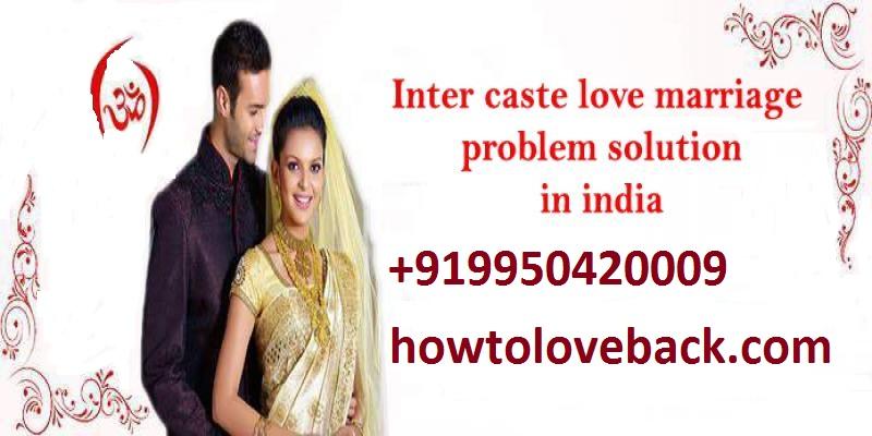 Krishna mantra for lovemarriage