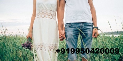 Fast Marriage Totake