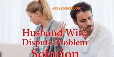husband wife dispute problem solution