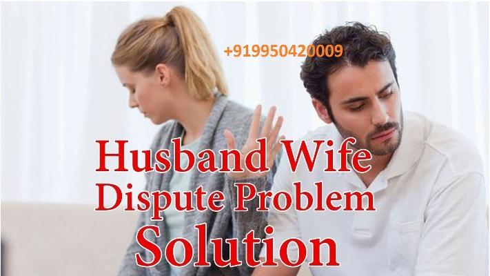 Husband wife dispute problemsolution