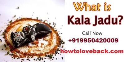 kala jadu hatane ke upay in hindi