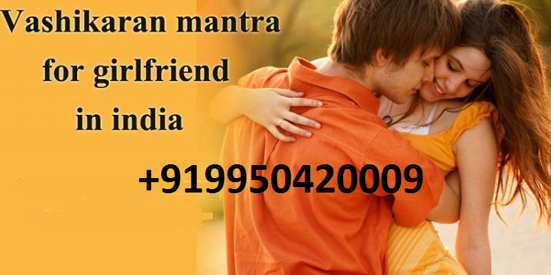 Powerful mantra for love marriage