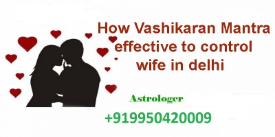 Powerful vashikaran mantra in Hindi for Love