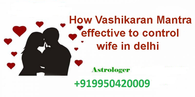 Powerful vashikaran mantra in Hindi for Love
