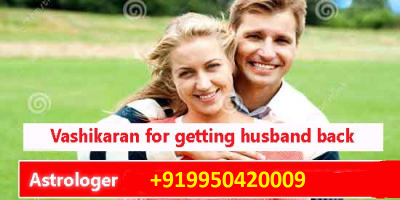 Powerful Vashikaran Mantra to Get Married