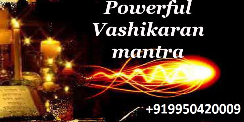 Powerful vashikaran mantra