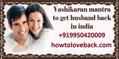 Vashikaran mantra for love