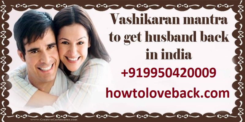 Vashikaran mantra for love