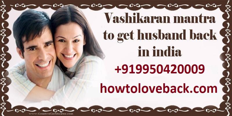 Vashikaran mantra forlove