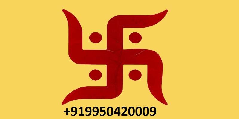 karja mukti ke saral upay in Hindi