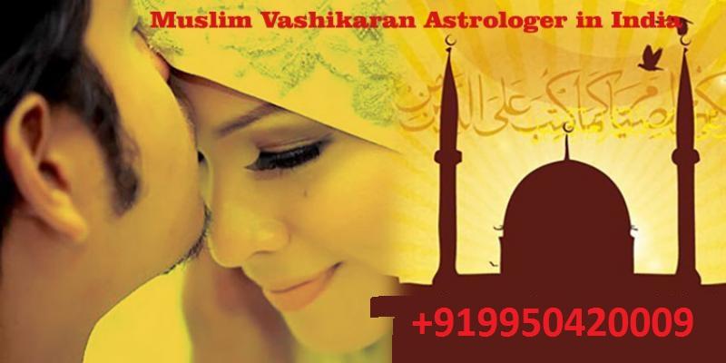 Muslim Vashikaran Mantra