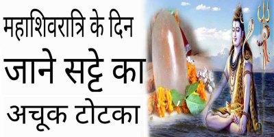 Vashikaran Mantra For Love Marriage +91-9950420009 – Page 2
