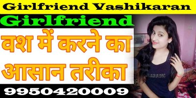 Girlfriend ka vashikaran kaise kare