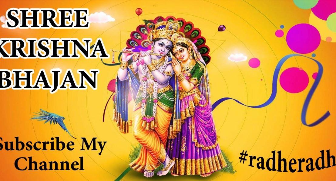 Radhe Radhe Shyam Govind Radhe Jai ShriRadhe