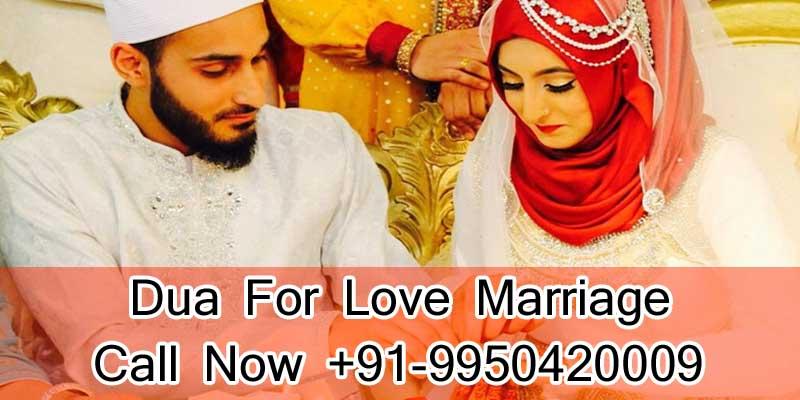 Dua for lovemarriage