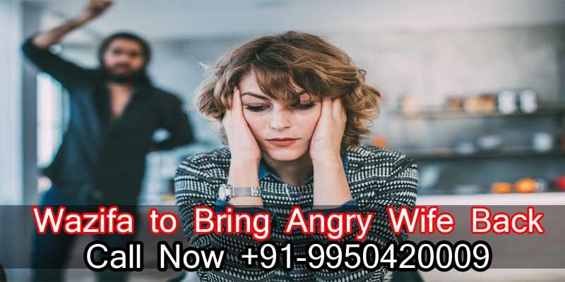Wazifa to bring angry wifeback